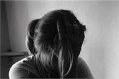 nri girl photo