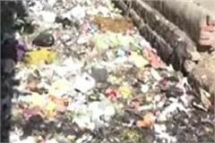 clean india mission void