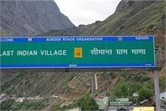 indo china border on himachal of the last village reached road