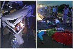 kannauj eight pilgrims killed in kannauj road accident