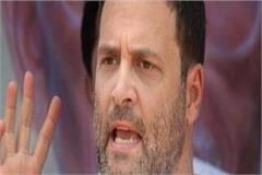 rahul gandhi punjab congress
