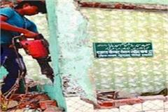 removed part of mazar for road widening in allahabad