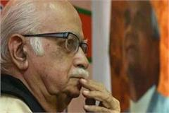 if advani did not carry rath yatra then ayodhya dispute gets resolved