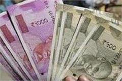 mute deaf workers get 10 percent basic allowance