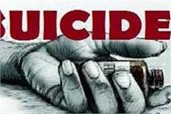 dacoity accused attempt suicide in lockup