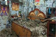 6 people die due to room colapse in saharanpur