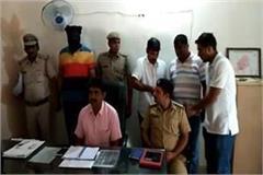 2 lakh prized arrest