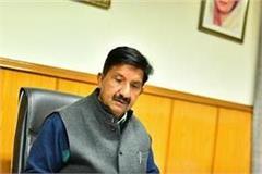 virendra kanwar asked agnihotri