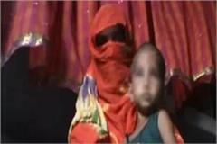 sasoor nandoi raped a pregnant woman husband gave divorce 3