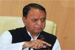 iph minister personal staff first transferred