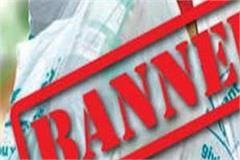 polyethylene banser uttar pradesh becomes country s 19th state