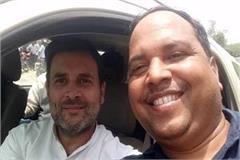 rahul gandhi called a journalist near him asked him take selfie