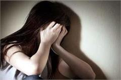 rape with damsel in hotel