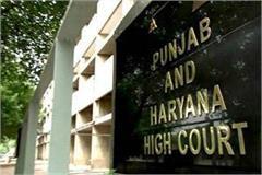 petition filed against mla rahisha khan