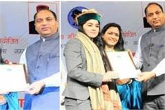 himachal of these daughter made for everyone example