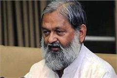violation orders in haryana secretariat