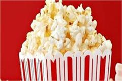 cost of expensive popcorn will be lower