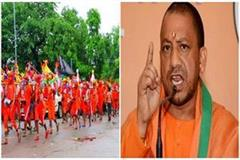 anti social elements should be closely monitored in kanwar yatra yogi