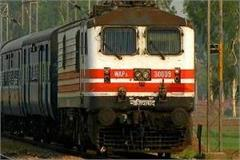 amritsar jaynagar train