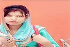 marital death in suspicious circumstances