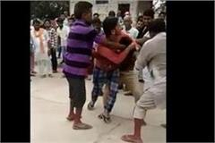 people were beaten by the people on the charge of teasing the girl