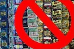 tobacco control regulations open in haryana
