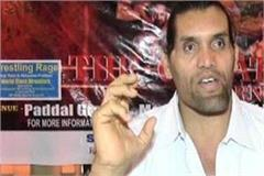 political tragedy may be seen in khali fight
