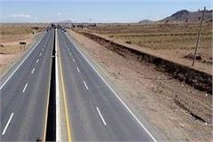 china official tibet the limit of till highway to make other side ugly