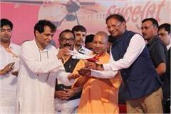 kanpur delhi air services started