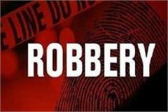 millions of jewelery and cash robbery escaped from businessman