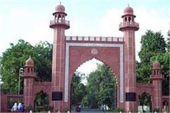 ambedkar mahasabha will hold rally for reservation in amu and jamia