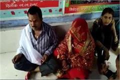 looteri bride arrested in banda