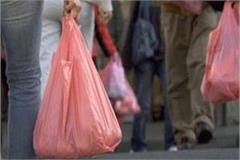 polythene ban from uttar pradesh today can be used in prison