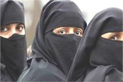 decision of jabalpur high court over muslim lady