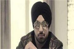 rape case against punjab singer