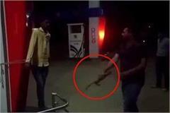 social media ajay deepak sahu chintu sahu video viral