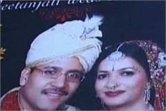 big blow to gitanjali murder case