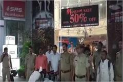 police and excise department raid in hotel