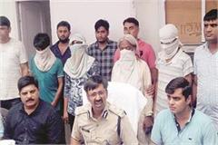 illegal weapons accused arrested