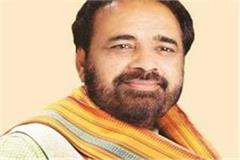 mogadabad slogan against m panchayat resigns demand