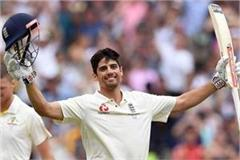bad news for india this england team plalyer returned in the form