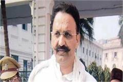 fair mukhtar ansari killed by munna bajrangi