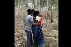 unconscious criminal in the unnao of up video of viral try to rap with woman