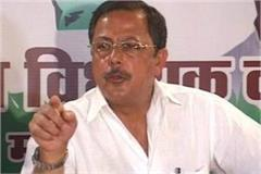ajay singh wrote letter to bhupender singh
