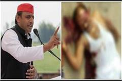murder in prison up government s big failure akhilesh