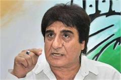 up police is harassing the poor raj babbar