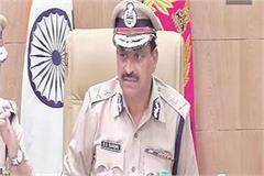 now the names of the new dgp