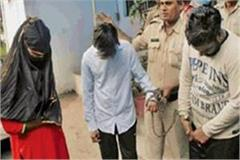 police caught sex racket in bhopal