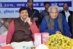 shivpal yadav says gopal das neeraj should get bharat ratna