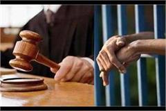 rakesh malik murder case 4 murder accused life imprisonment